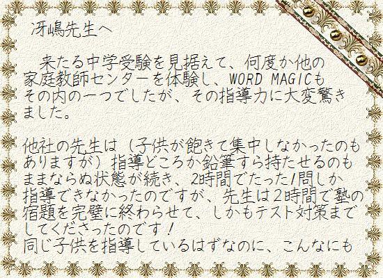 koe1-1.jpg